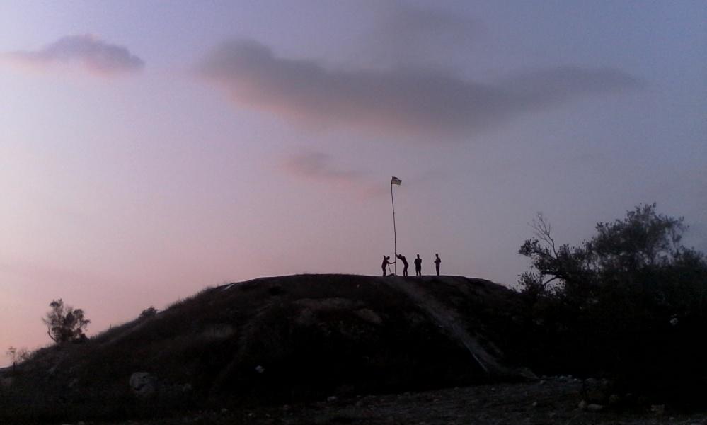 palestinian-flag-sebastia